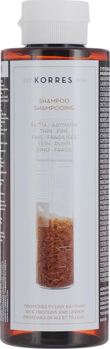 Korres Шампунь для тонких и ломких волос, с протеинами риса и липой, 250 мл  #1