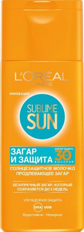 L'Oreal Paris Молочко косметическое Sublime Sun Загар и защита, водостойкое, SPF30, 200 мл  #1