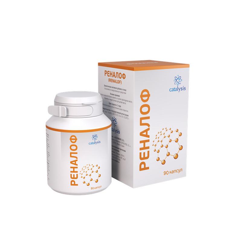 РЕНАЛОФ КАПС. 325 мг №90 БАД 20% НДС (при мочекаменной болезни)  #1