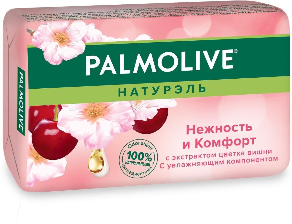 """Palmolive Мыло туалетное Натурэль """"Нежность и комфорт"""", с экстрактом цветка вишни, 90 г  #1"""