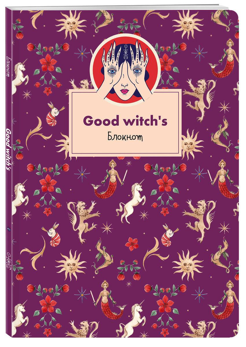 Блокнот. Good witch's (формат А4, мягкая обложка, круглые углы, блок в точку)   Нет автора  #1