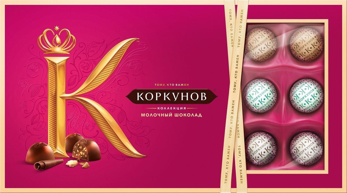 Конфеты Коркунов, молочный шоколад, 192 г #1
