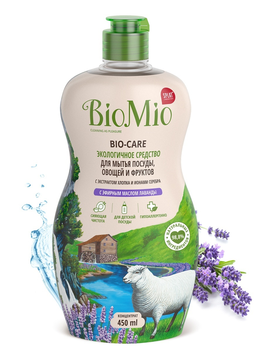 Средство для мытья посуды, овощей и фруктов BioMio Bio-Care, гипоаллергенное, экологичное, с эфирным #1