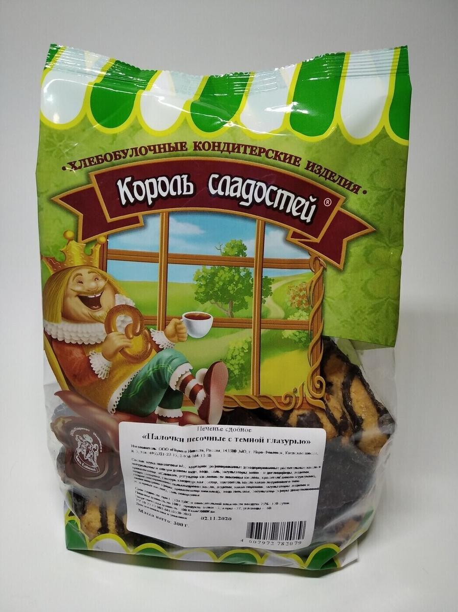 """Печенье """"Палочка песочная с шоколадной глазурью"""", 0,3 кг #1"""