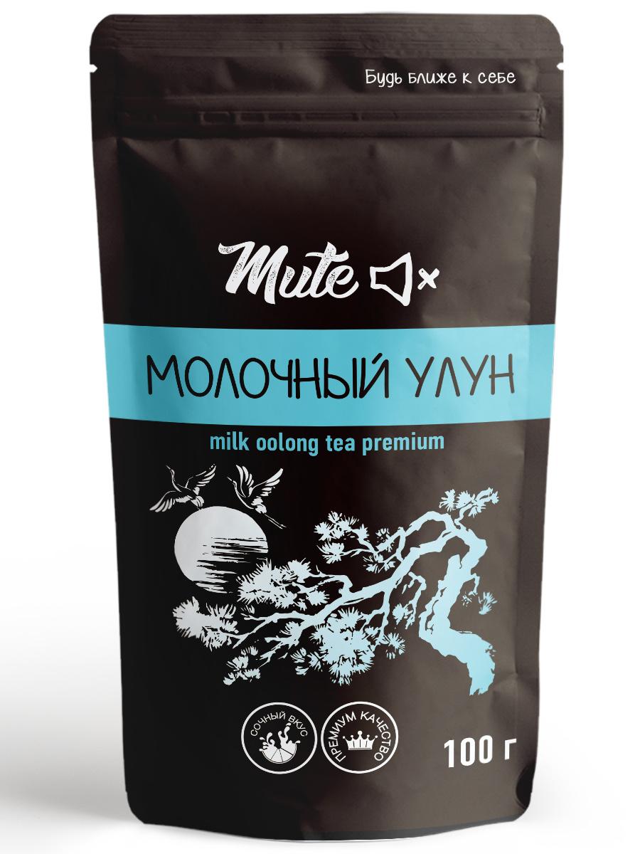 Чай Улун MUTE Молочный PREMIUM (Milk Oolong), 100 г. #1