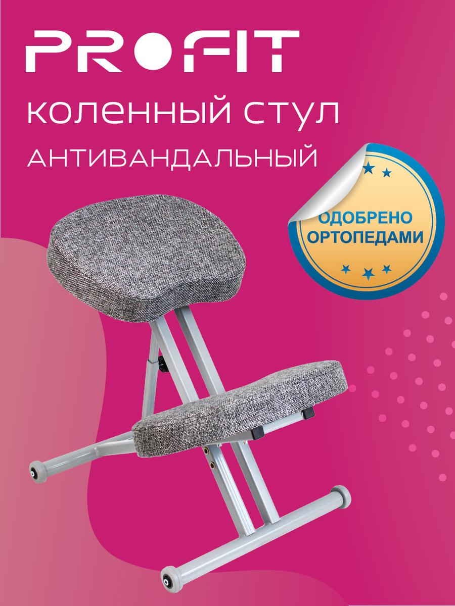 """Коленный стул """"ProFit"""" , 1 шт. #1"""