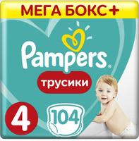 Pampers Pants Трусики 9-15 кг (размер 4) 104 шт. Наши лучшие предложения