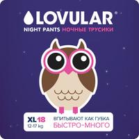Lovular Трусики-подгузники ночные XL 12-18 кг 18 шт. Наши лучшие предложения
