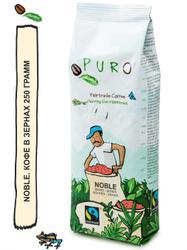 PURO NOBLE. Теневое выращивание. Fairtrade. Кофе в зернах 250 грамм. Арабика Перу, Гватемала. Робуста Уганда.. PURO FairTrade Coffee