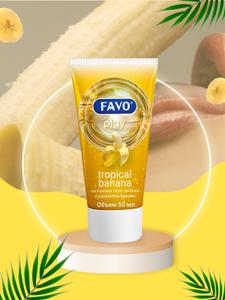 """Лубрикант / Интимная гель-смазка FAVO """"Тропический банан"""", 50 мл. Вместе дешевле!"""
