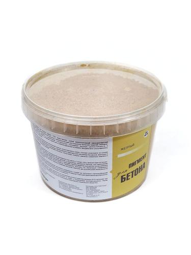 бетон пищевой купить
