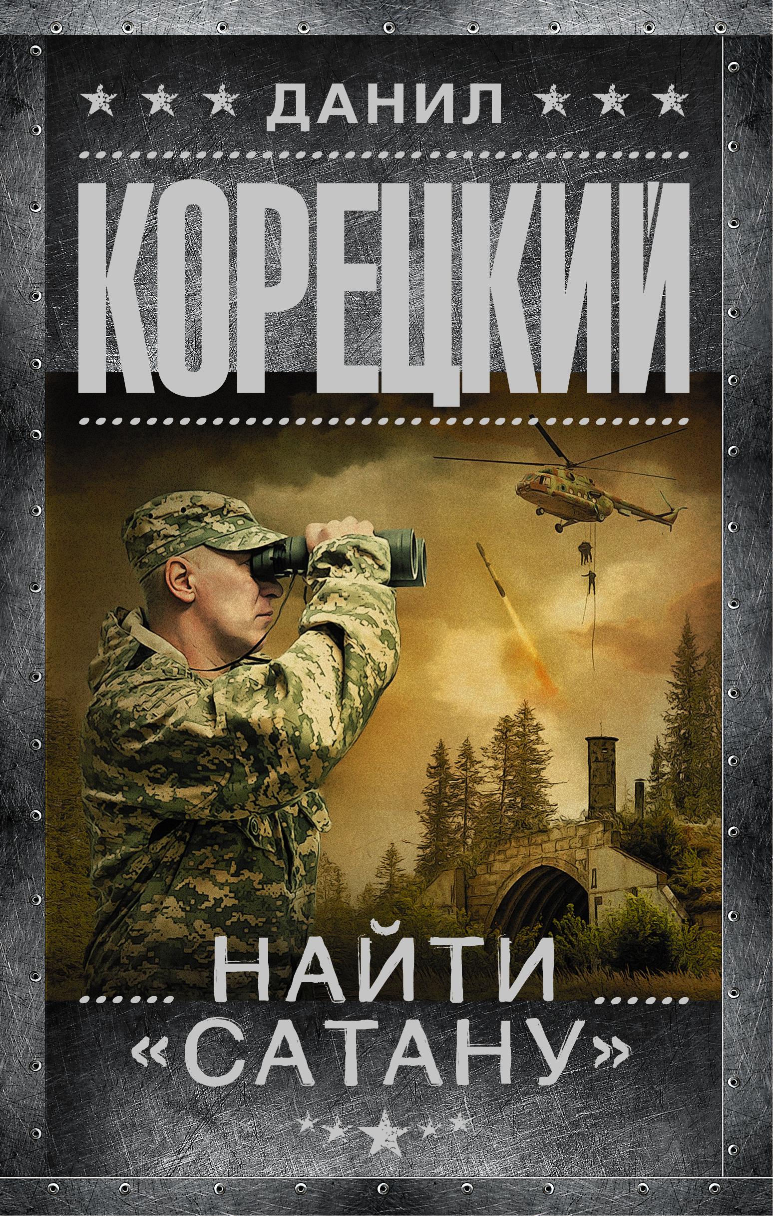 Видеокарта KFA2 GeForce GTX 1070 Ti Red Edition 8GB, 70ISH6DHL5MK цена в Москве и Питере