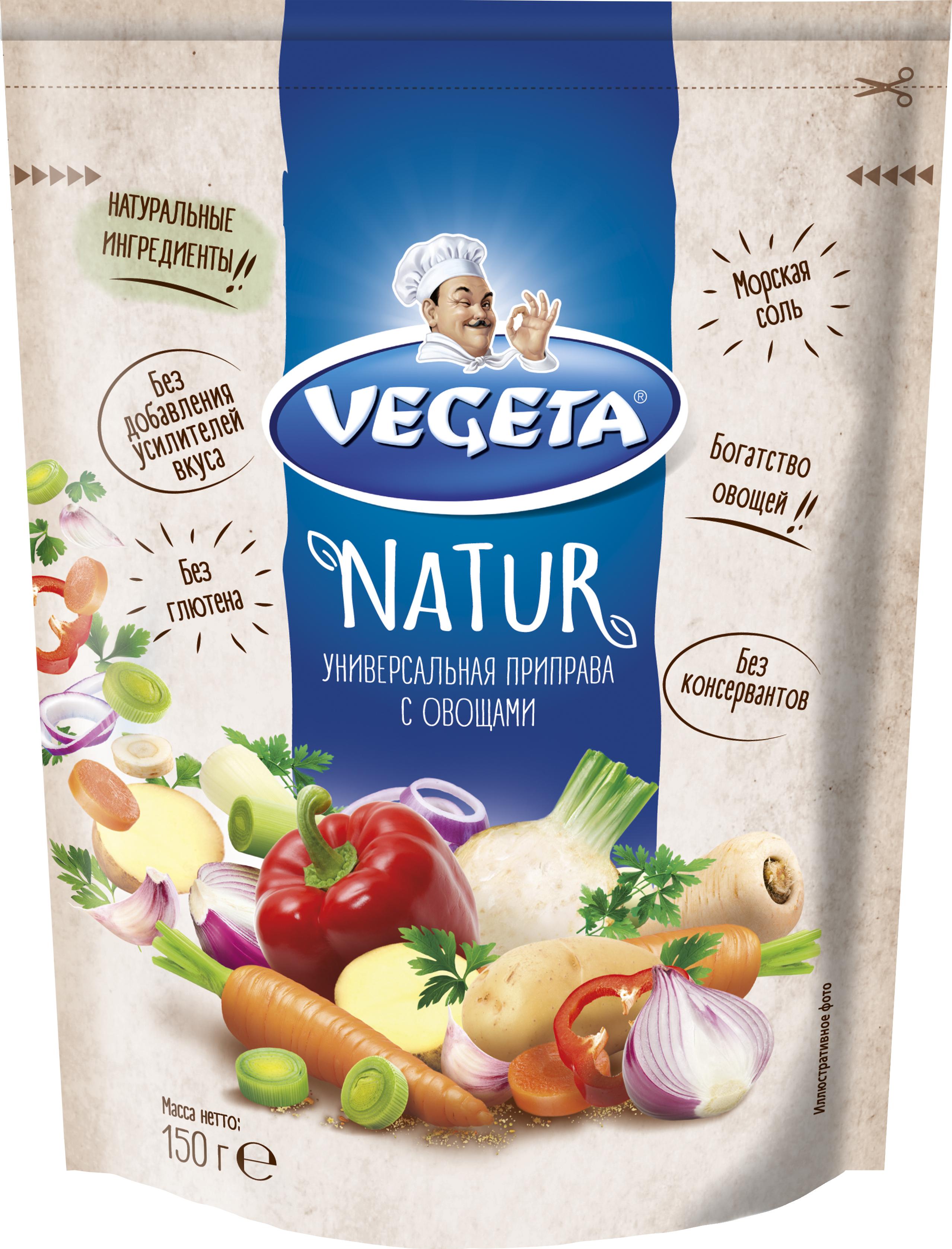 Vegeta Natur универсальная приправа с овощами, 150 г приправа универсальная gusly