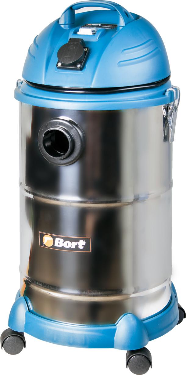 Пылесос для сухой и влажной уборки BSS-1530N-Pro