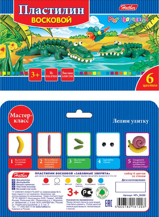 Пластилин восковой Hatber Забавные зверята 6 цветов 90 грамм со стеком пластилин восковой hatber забавные зверята 12 цветов 180 грамм со стеком