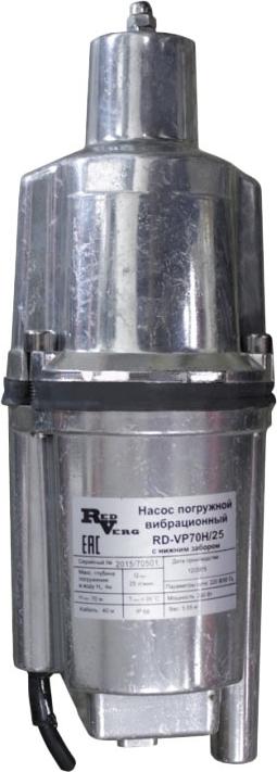 Насос погружной для чистой воды RedVerg RD-VP70H/25