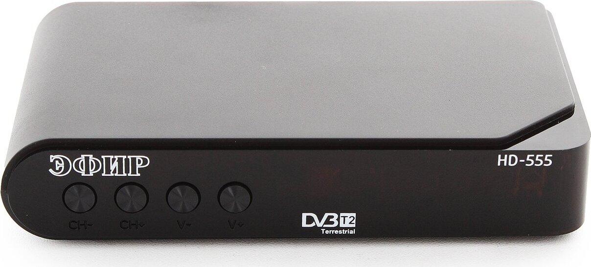 лучшая цена Ресивер СИГНАЛ ELECTRONICS HD-555