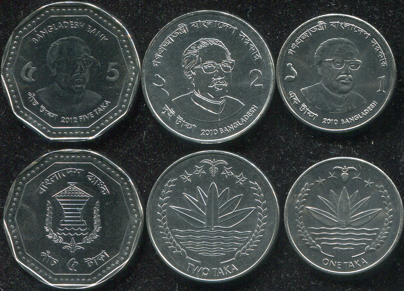 Бангладеш. Набор №5 (aUnc-Unc. 3 монеты) 2010-2012