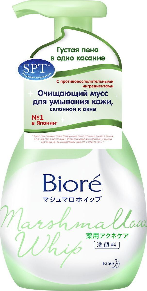 BioreОчищающий мусс для умывания против акне 150 мл Biore