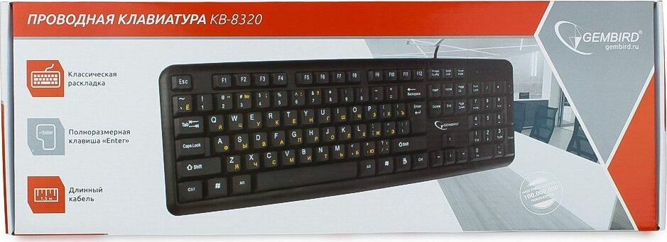 Клавиатура Gembird KB-8320U-BL, черный, USB, 104 клавиши