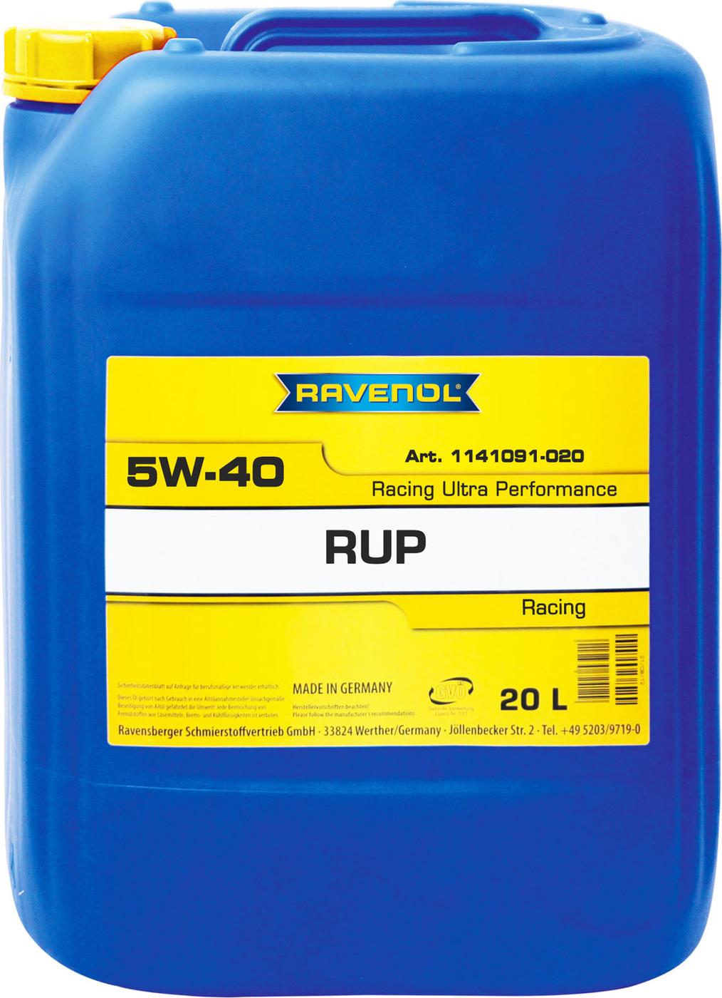Моторное масло RAVENOL RUP Racing Ultra Performance SAE 5W-40 (20л)