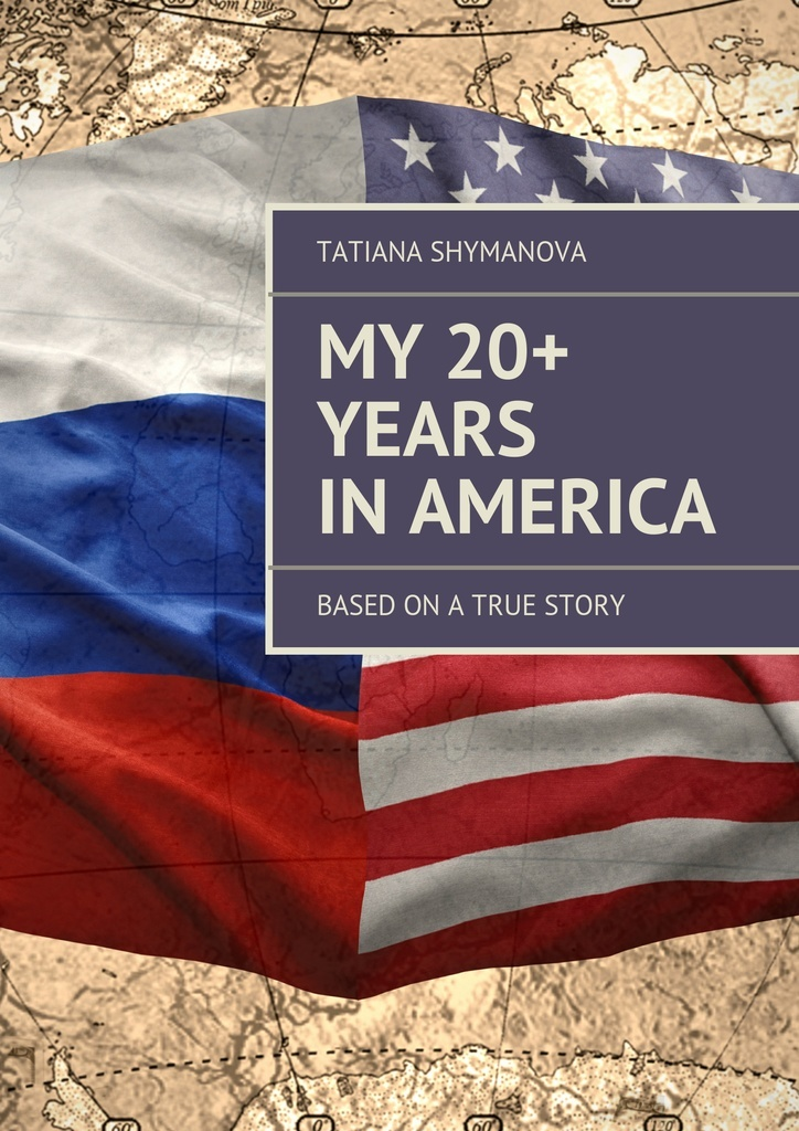 My 20 Years In America