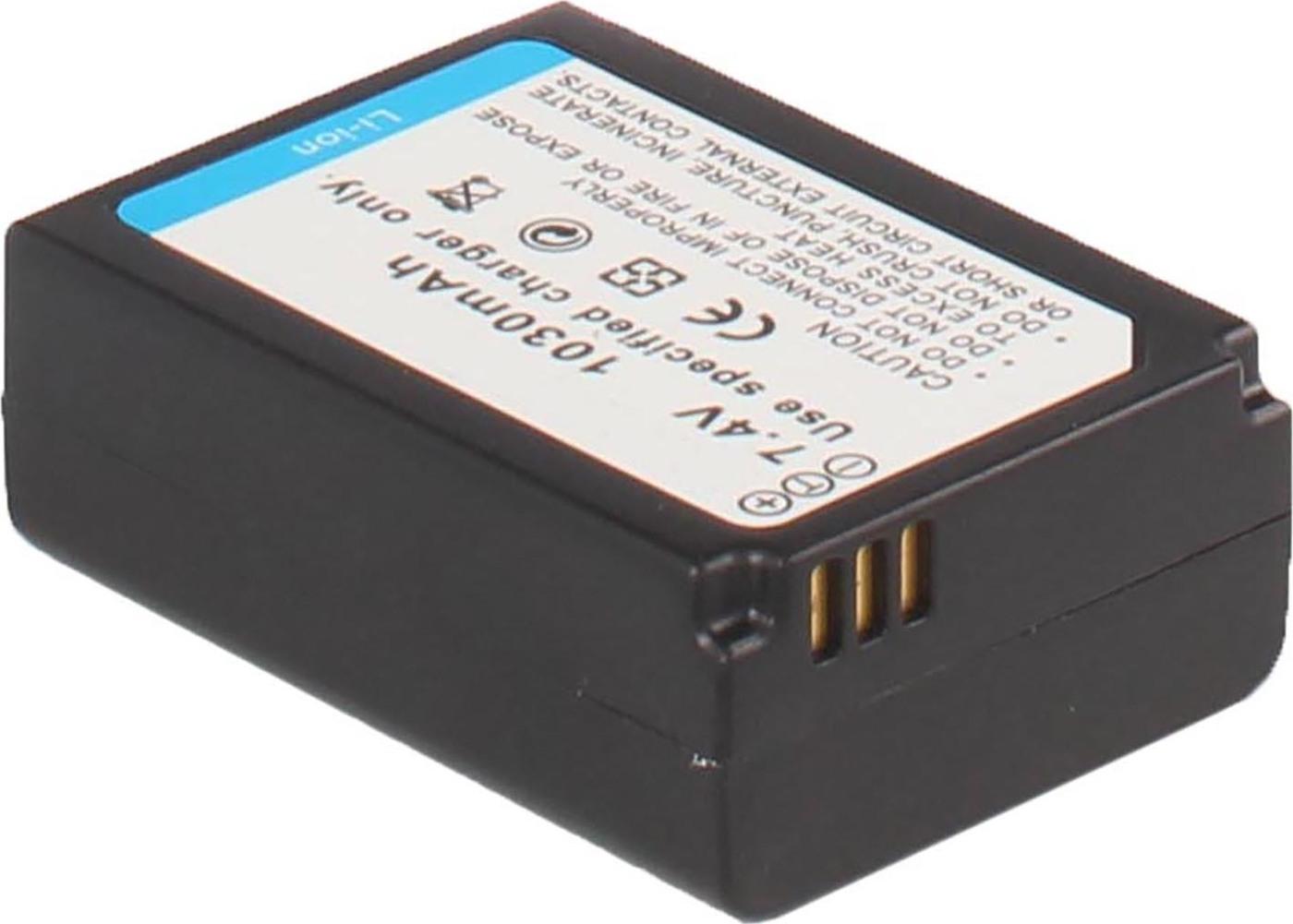 Аккумуляторная батарея iBatt iB-A1-F323 850mAh для камер Samsung BP1030, BP-1130,