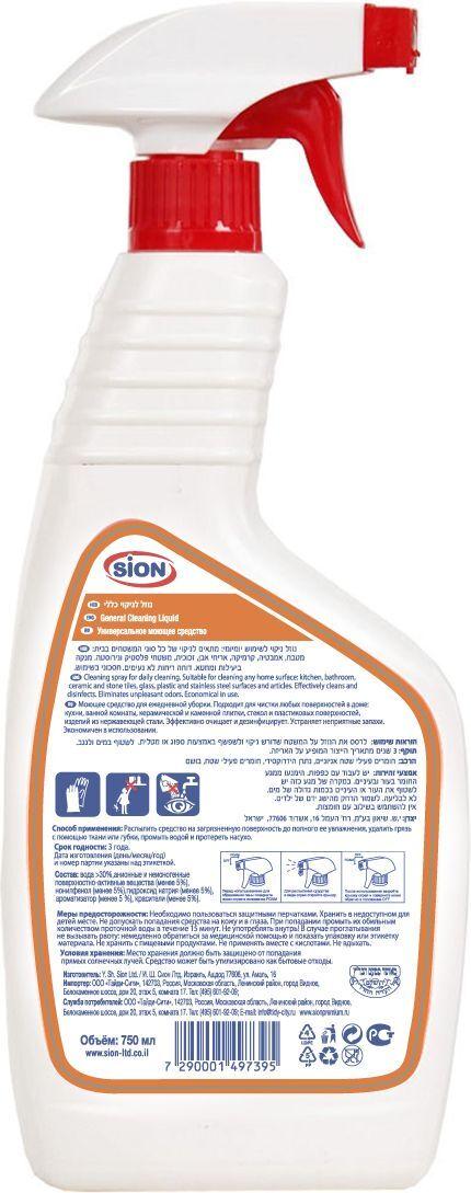 жила достойно моющее средство фотон характеристика полностью поспевает
