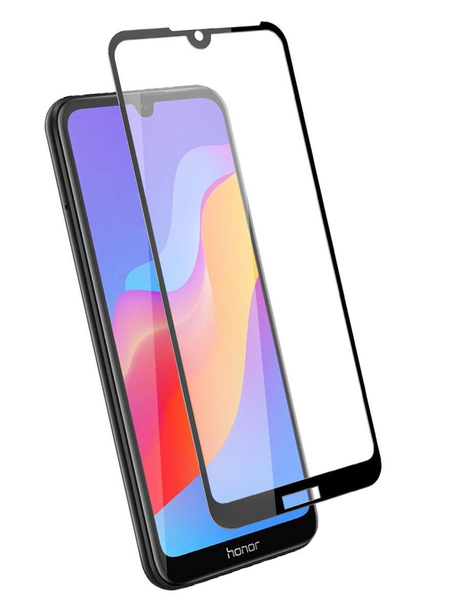 Защитное стекло Huawei Honor 8A/Y6(2019) с рамкой