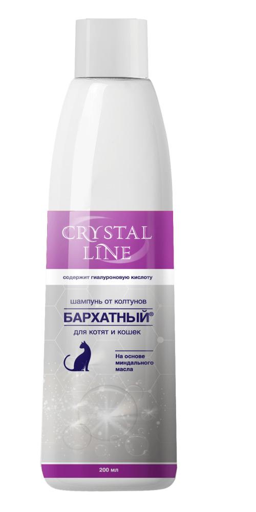 Шампунь для кошек и котят Apicenna Crystal Line Бархатный от колтунов, 200мл, 230 гр