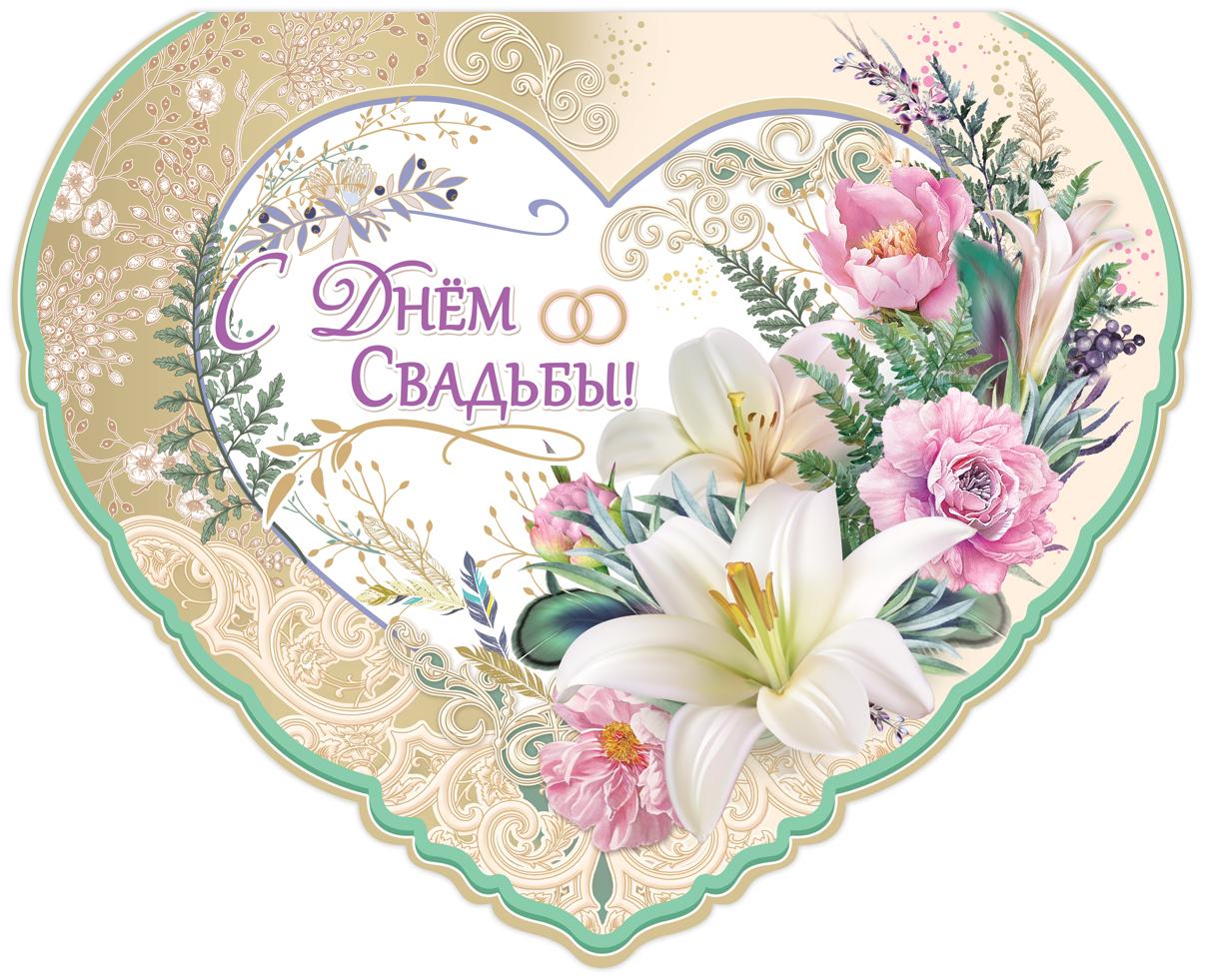 камина круглые открытки на свадьбу охрану, кто-то