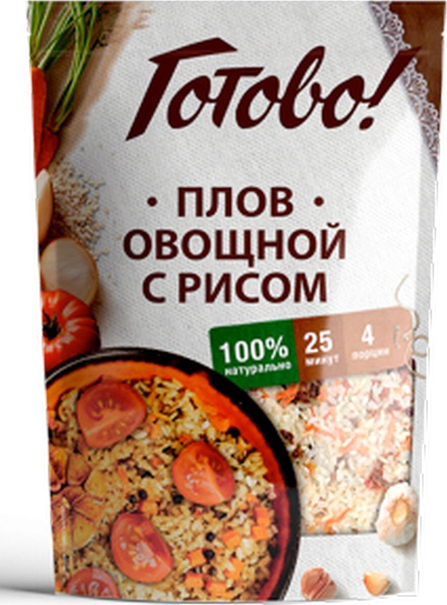 Плов овощной с рисом