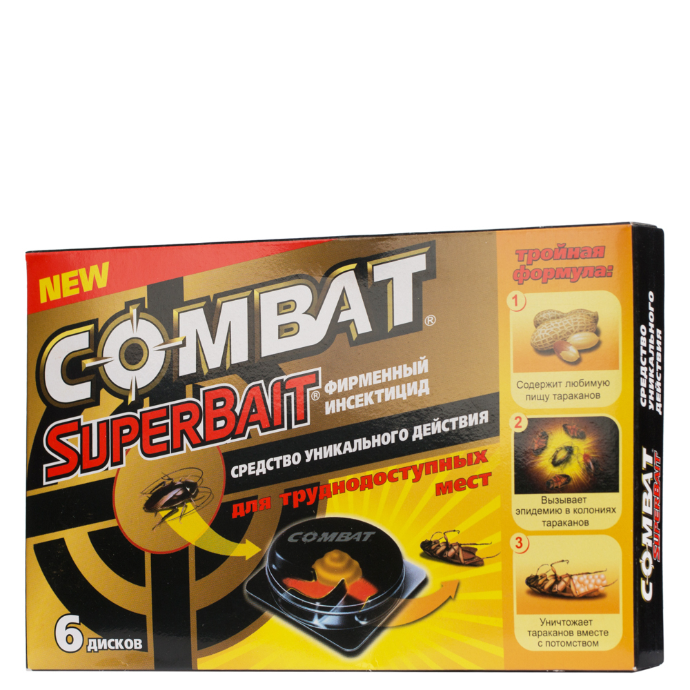 Combat (Комбат) Super Bait ловушки-домики от тараканов 6 шт