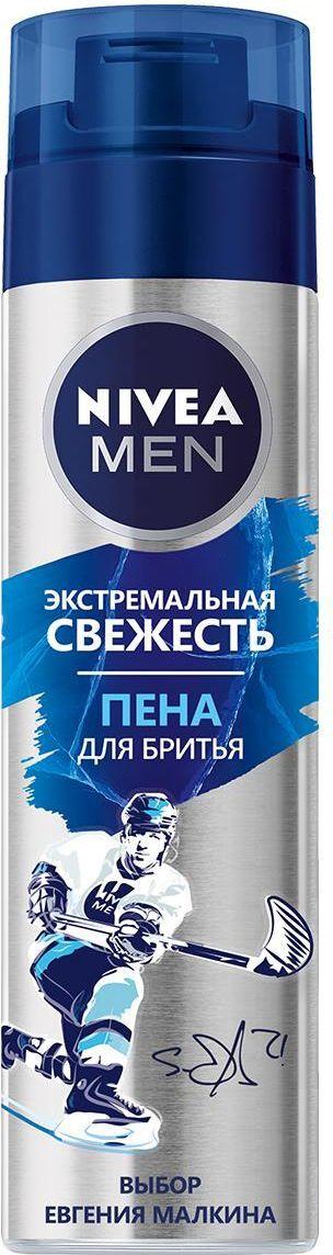 Nivea Men Экстремальная свежесть Пена для бритья, с ментолом, 200 мл