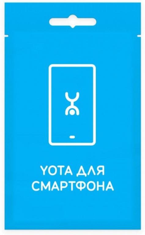 sim-карта, тариф для телефона yota(вся россия)