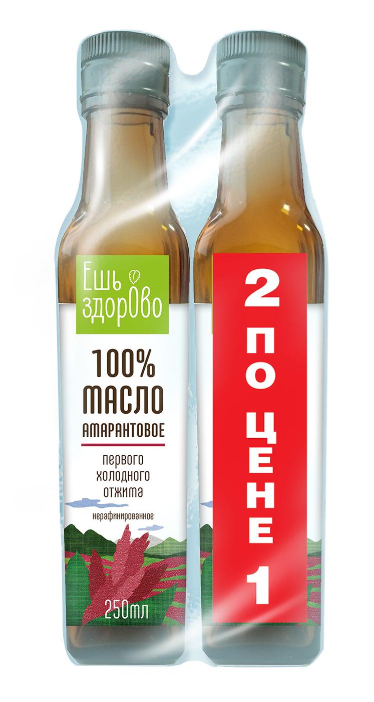100% Амарантовое масло Ешь здорово Отборное холодного отжима нерафинированное 2 х 250 мл СГР