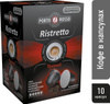 Porto Rosso Ristretto кофейные капсулы - изображение