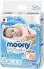 Подгузники Moony NB (до 5 кг) 90 шт - изображение