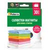 Салфетки-магниты для МИКС-стирки, PATERRA, 30 шт. в наборе, в картонной упаковке, позволяют стирать цветное и белое одновременно  - изображение