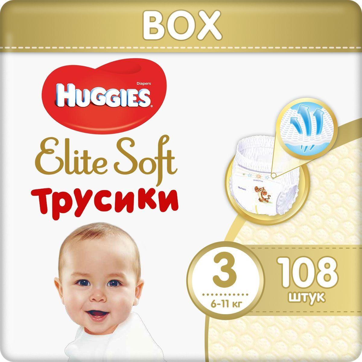 Huggies Подгузники-трусики Elite Soft 6-11 кг (размер 3) 108 шт #1