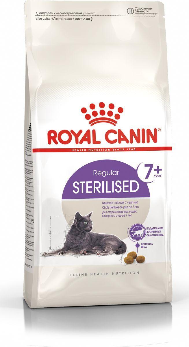 """Корм сухой Royal Canin """"Sterilised 7+"""", для стерилизованных кошек в возрасте старше 7 лет, 1,5 кг  #1"""
