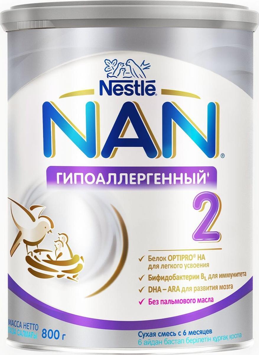Заменитель грудного молока NAN Optipro HA, гипоаллергенный 2, для профилактики аллергии, с 6 месяцев, #1