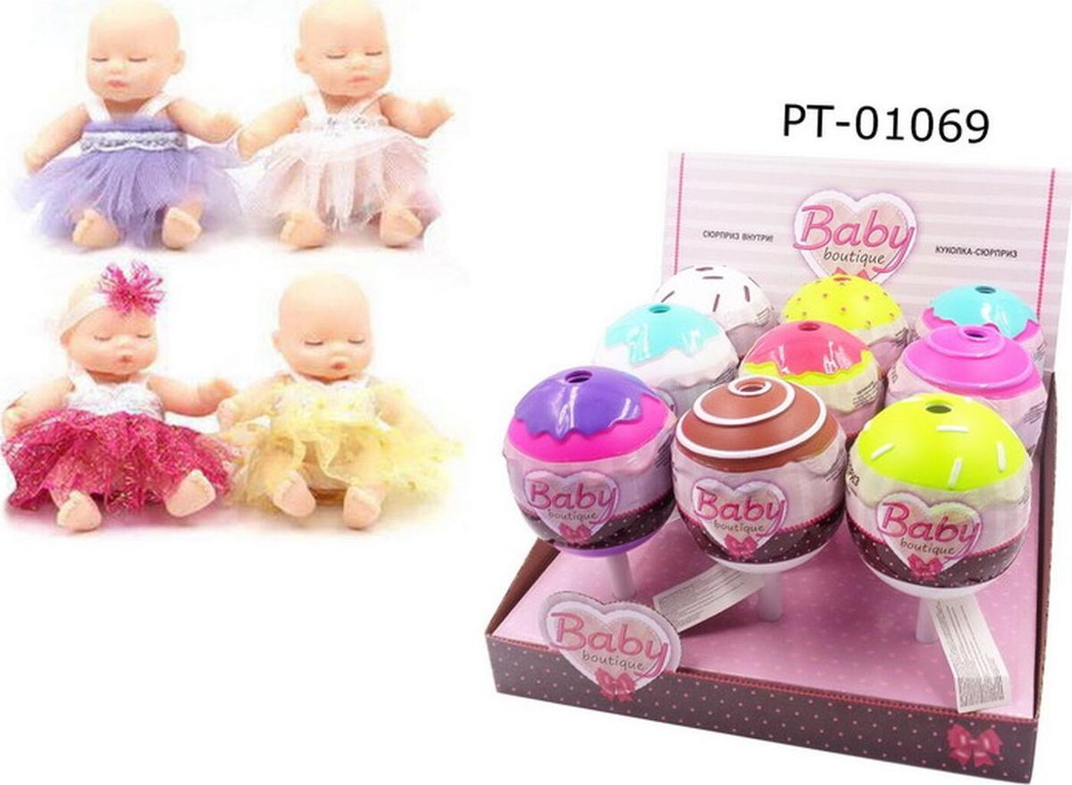 Пупс ABtoys Baby Boutique Куколка-сюрприз в конфетке, серия 4, с аксессуарами, PT-01069  #1