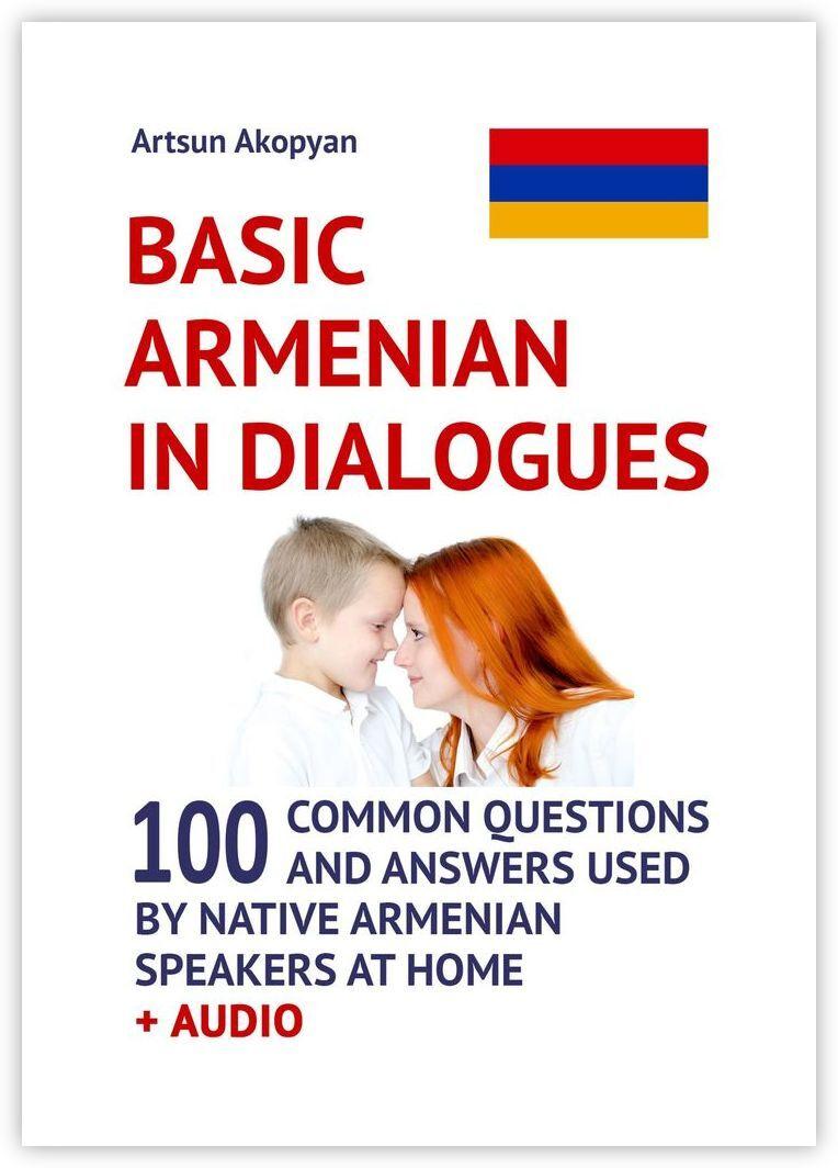 Basic Armenian in Dialogues #1
