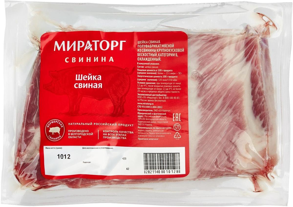 Мясо охлажденное Мираторг Шейка свиная, без кости, 0,9 - 0,99 кг  #1
