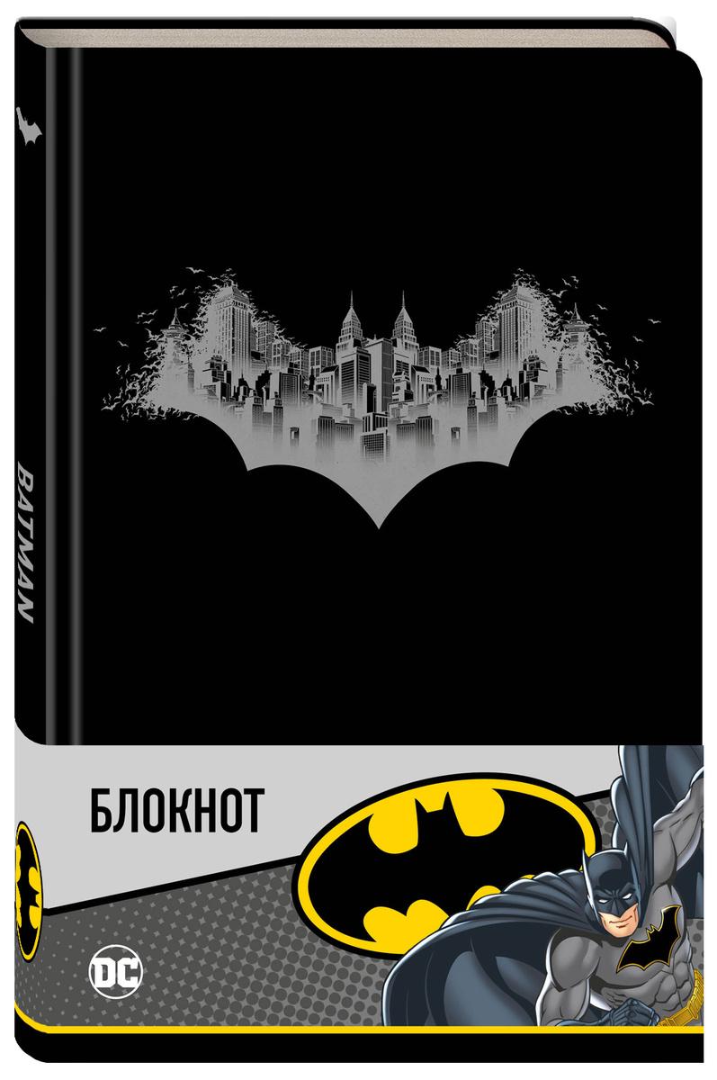 (2018)Бэтмен. Блокнот (формат А5, скругленные углы) | Нет автора  #1