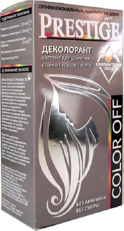 Prestige Деколорант система для удаления стойких красок с волос Color off Бриллиантовый блеск., 110+110+25 #1