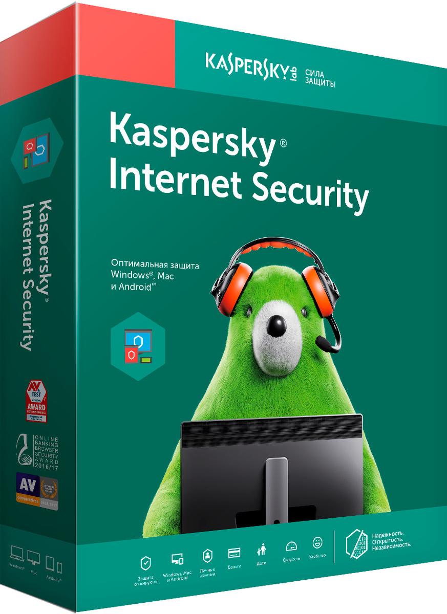 Антивирус Kaspersky Internet Security на 1 год, 2 устройства (продление лицензии)  #1