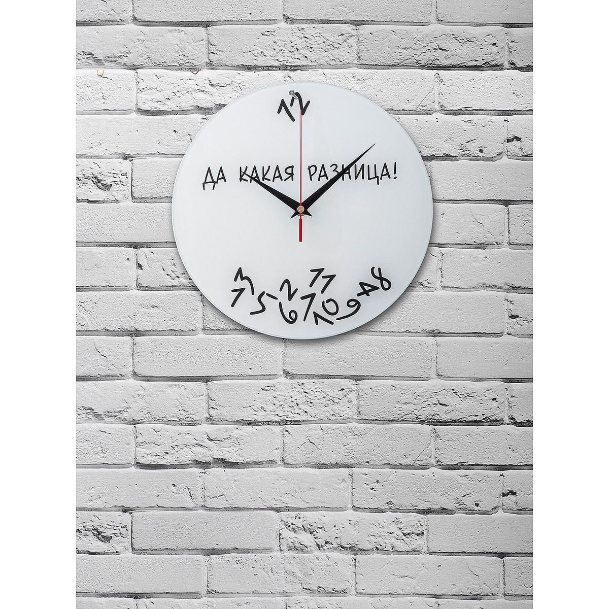 """Настенные часы Эврика """"Да какая разница"""", 28 см #1"""