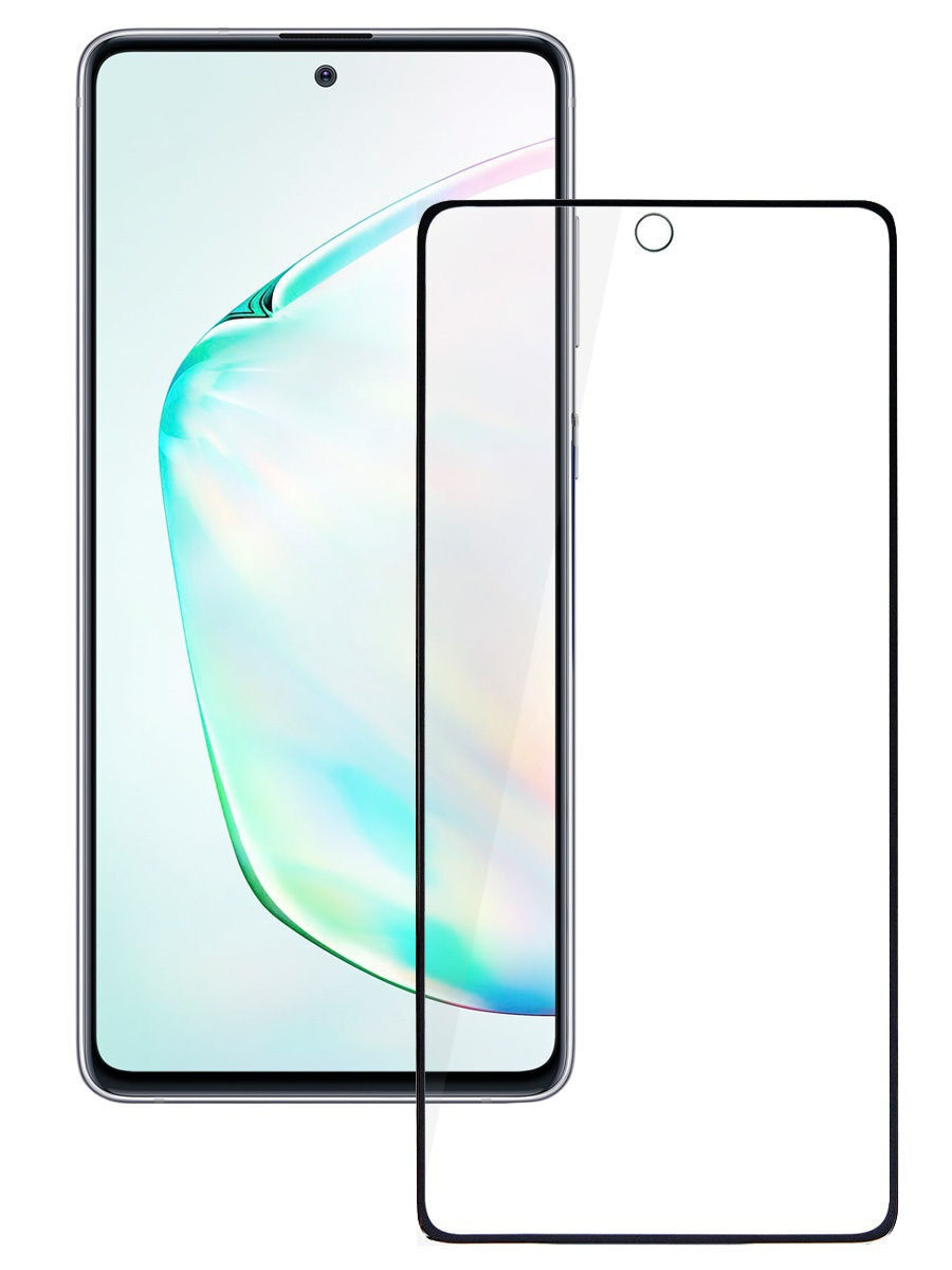 Защитное стекло Ultra Siba для Samsung Galaxy Note 10 lite/А71, Siba Accessories #1